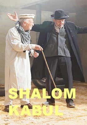Shalom Kabul