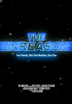 The Unreason