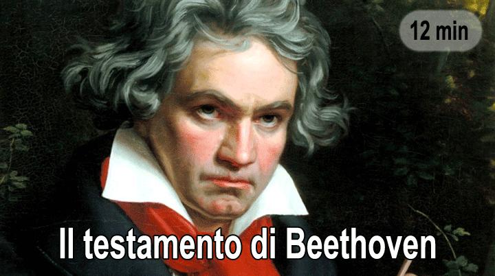 Il testamento di Beethoven