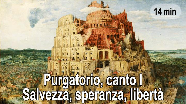 Purgatorio I: salvezza, speranza, libertà
