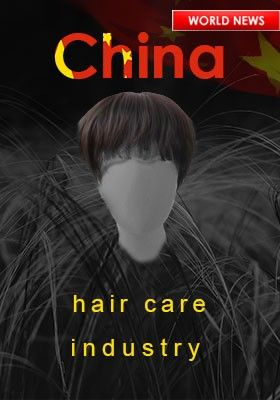 CHINA HAIR CARE INDUSTRY
