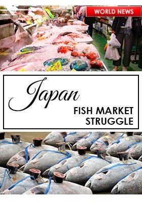 JAPANESE FISH MARKET
