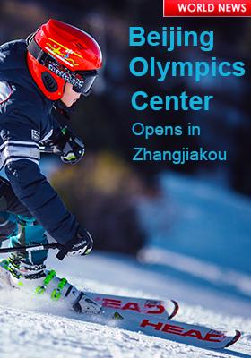 CENTER FOR 2022 BEIJING  WINTER OLYMPICS