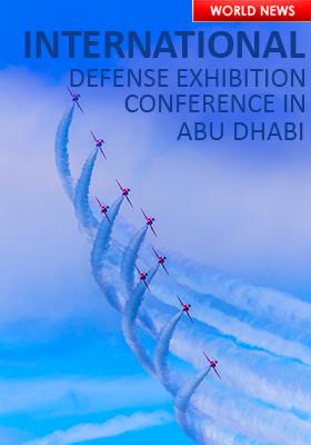UAE DEFENSE FAIR