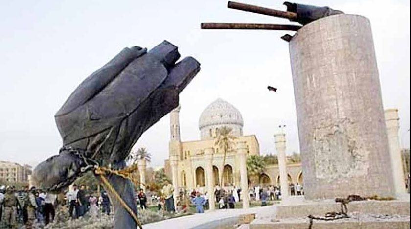 In Saddam's Shadow 2